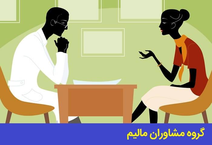 مشاوره ازدواج رایگان اینترنتی