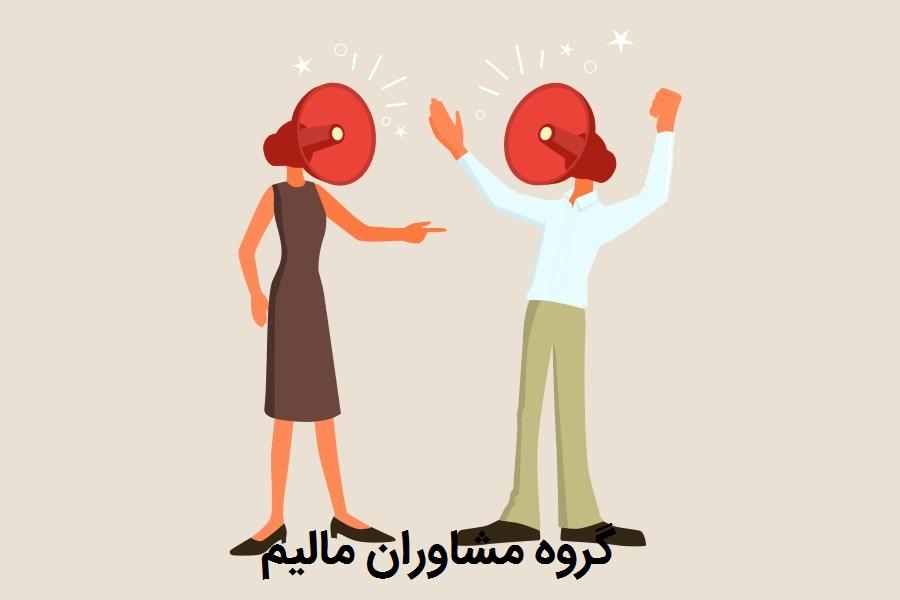 مشاوره حل مشکلات زناشویی