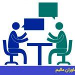 مشاوره ی تلفنی طلاق در تهران