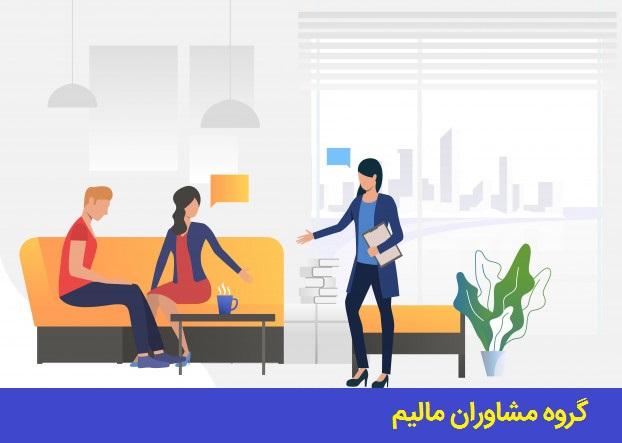 خدمات مشاوره روانشناسی در مشهد