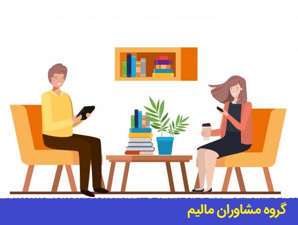 مشاوره تلفنی روانشناسی رایگان
