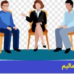 مشاوره روانشناسی تلفنی در چالوس