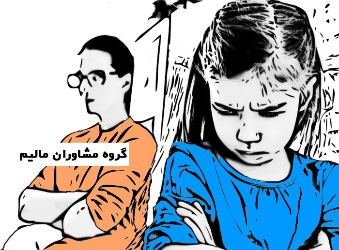 مشاوره کودک در گیلان