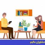 مشاوره جوش صورت تلفنی در تهران