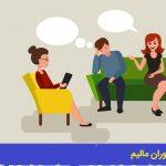 مشاوره تلفنی طلاق در کرج