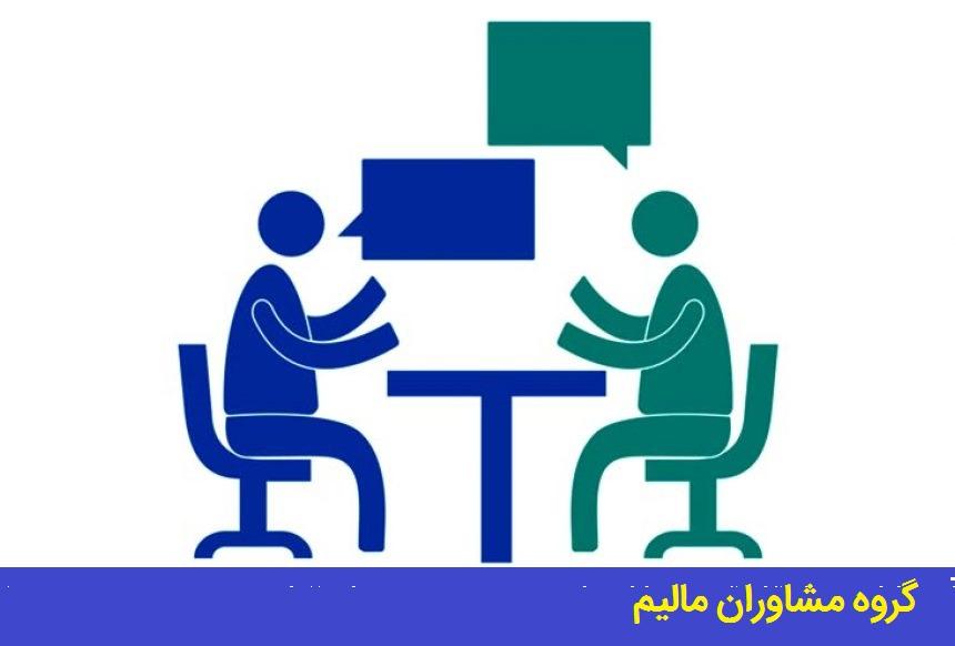 مرکز مشاوره روانشناسی تلفنی کرج