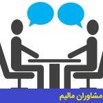 مرکز مشاوره اعتیاد تلفنی شیراز