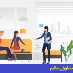 مرکز مشاوره طلاق تلفنی شیراز