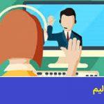 مرکز مشاوره اعتیاد تلفنی تهران