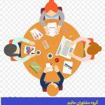 مرکز مشاوره ازدواج تلفنی شیراز