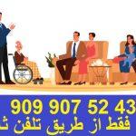 مشاوره حقوقی طلاق تلفنی