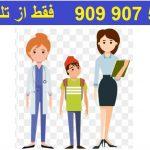مشاوره کودک و نوجوان تلفنی