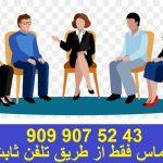 مرکز مشاوره حقوقی در مشهد