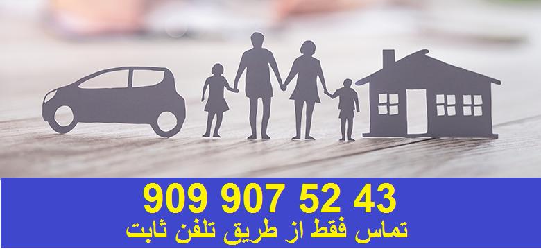 شماره مشاوره ازدواج در مشهد