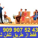 مشاوره روانشناسی ازدواج تلفنی