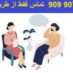 مشاوره کودکان طلاق تلفنی