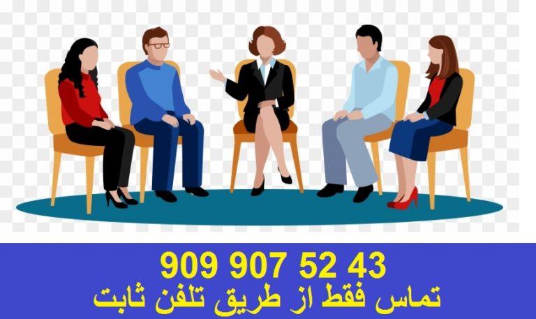 شماره مشاوره حقوقی تلفنی رایگان